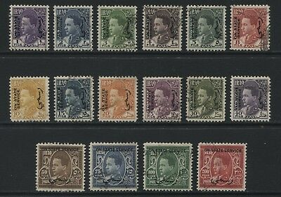 Iraq 1934-38 King Ghazi Official short-set of 16 to 200f SG O190-O205Used -AY158