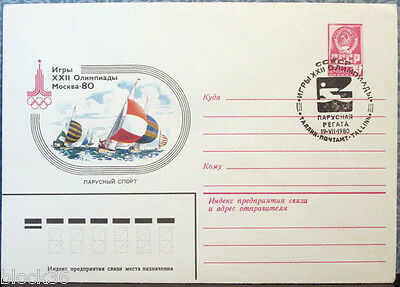 1980 Soviet letter cover SAILING on XXII OLYMPIC GAMES in Moscow