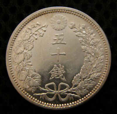 Japan 1905 Issue 50 Sen Dragon Silver Coin,mint Luster Nice Unc.