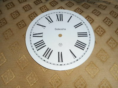 "Round Seikosha Paper Clock Dial -  5"" M/T- Roman - White - Face / Clock Parts"