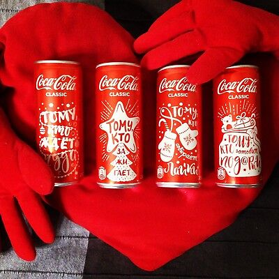 Coca Cola New Year 2018 set of 4 cans from Russia bottom open