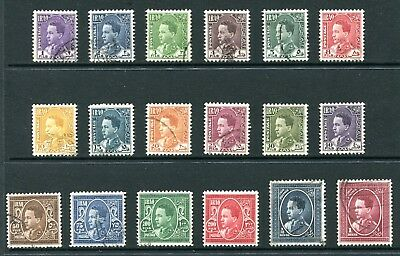 Iraq: 1934-1938 Definitives Set of 18 Stamps to 1 Dinar SG172-189 Used BA041