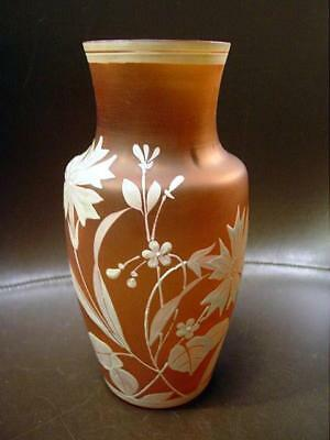"Lovely 7"" Painted Satin Glass Cameo Vase Orange W/ White Florals"