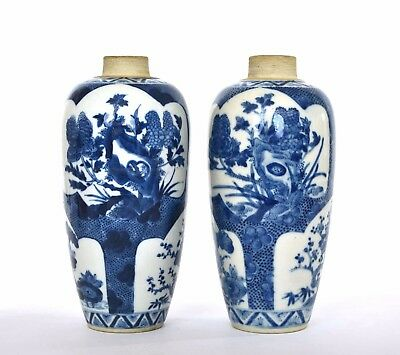 2 Old Chinese Blue & White Porcelain Tea Caddy Jar Pot Vase Garden Scene