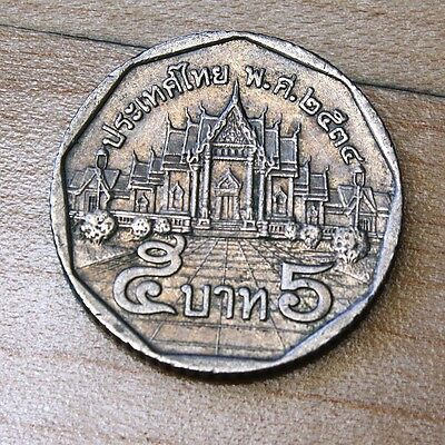 1991 (BE2534) Thailand 5 Baht Benchamabophit Temple