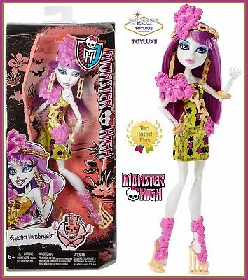 Monster High Ghouls GetAway NEW Spectra Vondergeist Doll LOL Sold Out SHIPS FREE