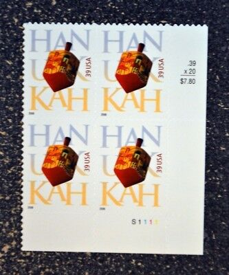 2006USA #4118 39c Hanukkah - Plate Block of 4 - Mint NH