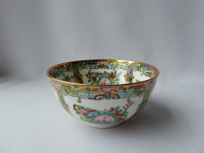 Antique Chinese Famille Rose Gilded Bowl, Butterfly, Flowers, VGC