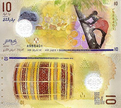 MALDIVES 10 Rufiyaa Banknote World Paper Money UNC Currency Pick New 2015 Drum