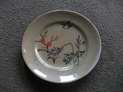 Small Plate Made In Japan In Good Cond.-15.5 Cm In Diameter-Hand Painted?-Luvly