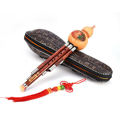 Chinese Traditional Sandalwood Hulusi Cucurbit Flute Bb/C Key Music Lover Gift