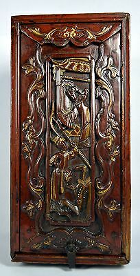 """Antique Chinese 13"""" Hand Carved Wood Ornate Safe Lock Money Jewelry Box"""