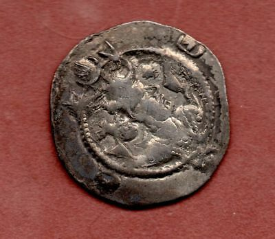 Un Researched Sasanian Empire Early Hammered Silver Drachma