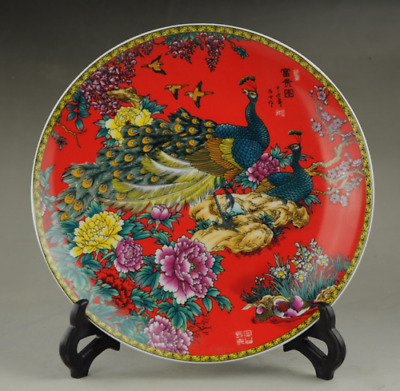 Chinese Famille Rose Porcelain Handmade Plate Peacock Plate