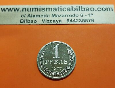 RUSSIA 1 ROUBLE 1977 NICKEL KM.134.A2 @SEE SCAN UNC@ Rubel Rublo Ruble Russland