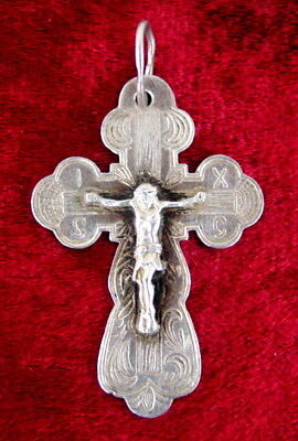Silver Russian Cross Amazing, Large, Old, Sterling Orthodox, Russia