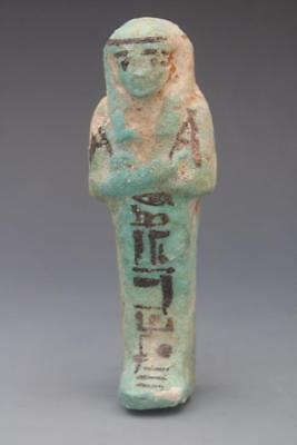 Translated Egyptian Faience Shabti Figure, Padi Khonsu, C. 945 - 715 Bc.