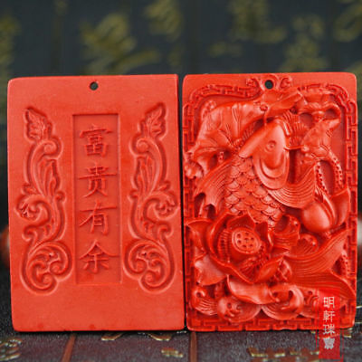Natural Red Cinnabar Carving Lacquer Chinese Wealth Carp Fish Pendant Necklace