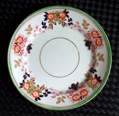 EARLY 1900s SUTHERLAND CHINA SIDE PLATE - GREEN BORDER   *