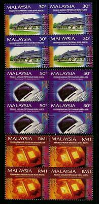 Malaysia 1994 MNH MUH Block of 4 Set - Opening of New National Library Building