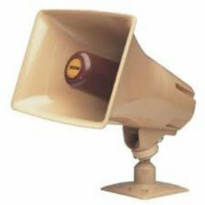 Valcom V-1030C 5watt one-way self amplified horn 24vdc (beige)
