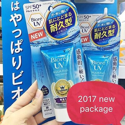 50g Cosme Biore KAO JAPAN AQUA RICH Watery essence Sunscreen UV SPF50+ PA++++