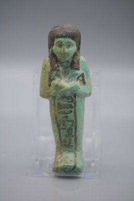 Egyptian Translated Shabti For Ankhesenmut, Third Intermediate Period, C. 945 -