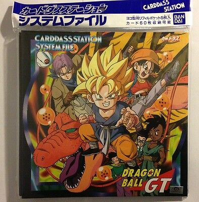 Classeur Dragon Ball Z Carddass Station System File - 19