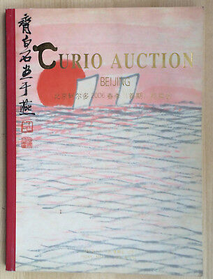 Auction Catalog 2006 Spring Curio Chinese Painting Calligraphy Art Book