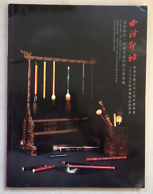 Chinese Auction Catalog 2009 Ancient Brush Ming and Qing Dynasty XiLingYinShe