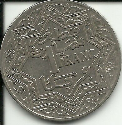 Morocco1 Franc 1921 Y#36.1 (French PROTECTORATE)