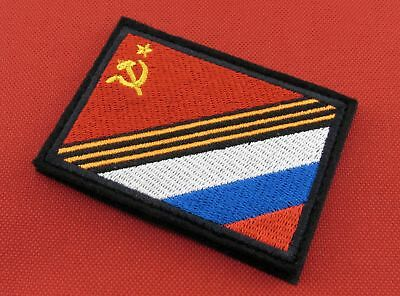 COMMUNIST LOGO PATCH - HAMMER AND SICKLE USSR CCCP iron-on