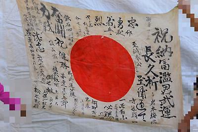 WWII Japanese Imperial Army Silk Flag with Signatures