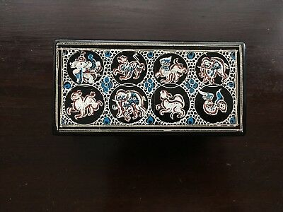 Burmese Lacquer trinket box with Zodiac symbols, new without tags.