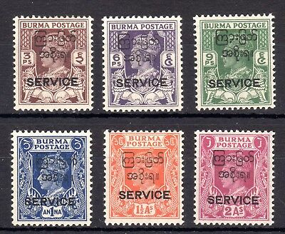 Burma 1947 'officials' set to two annas sgO41-O46 mounted mint cat £54