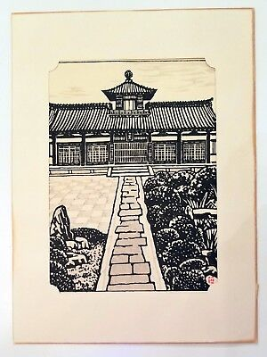VTG CHINESE WOODBLOCK of TEMPLE or PALACE - SIGNED in Red by the Artist