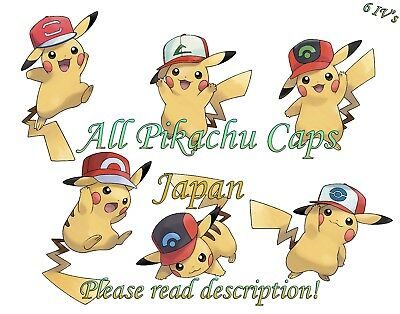 Pokemon Pikachu Pack Cap Hat Japan Event 6 IV - Sun/Moon Ultra Sun/Ultra Moon
