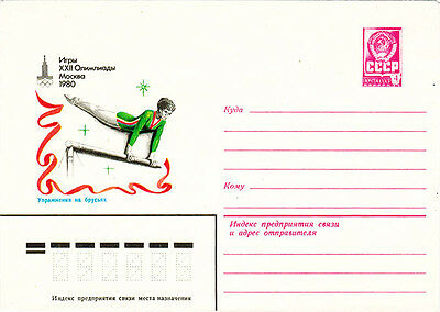 1980 Soviet letter cover EXERCISES ON BARS on XXII OLYMPIC GAMES in Moscow