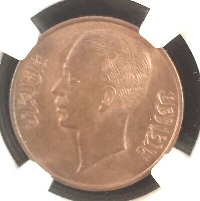 1357/1938 Iraq Fils Ngc Ms64 Red Brown