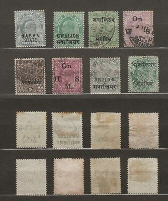 e751)               STAMP LOT FROM INDIA ALL WITH OVERPRINTS