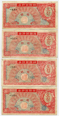 South Korea 1953 Issue 5 Won 4 Banknotes Lot Scarce, Crisp Vf-Xf.pick#12.