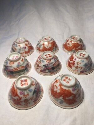 Set 8 Qing Dynasty Chinese Hand Painted Tea Cups