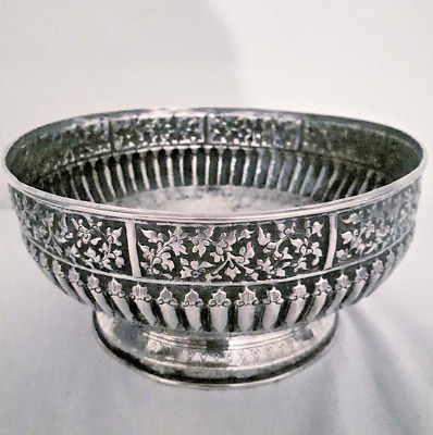 Late 19th Century Thai or Siamese Silver Bowl Embossed With Traditional Patterns