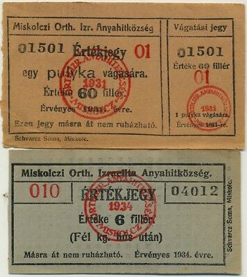Rare Set Of 2 Jewish Ghetto Money Concentration Camp Miskolc Hungary