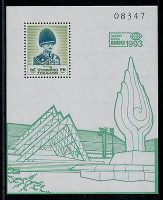 1993 Thailand Stamp Bangkok World Philatelic Exhibition Sheet MNH Sc#1552a.
