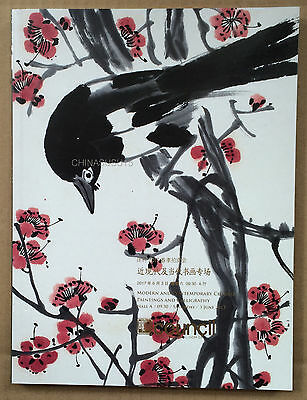 Chinese Auction Catalog 2017 Council China Painting Calligraphy Art Book