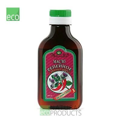 Mirrolla Natural Burdock Oil with Red Pepper Stimulates Hair Growth 100ml