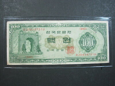 South Korea 100 Won 1964 P35 Sharp #q Korean Archway Banknote Paper Money