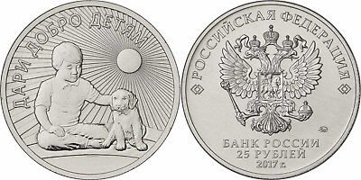 ✔ Russia 25 rubles 2017 Give good for children UNC Blister