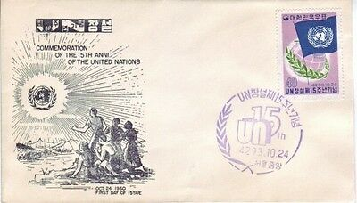 South Korea - 15th Anniversary of United Nations (PO FDC) 1960